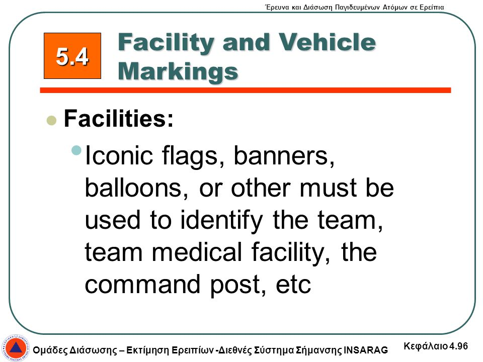Facility and Vehicle Markings