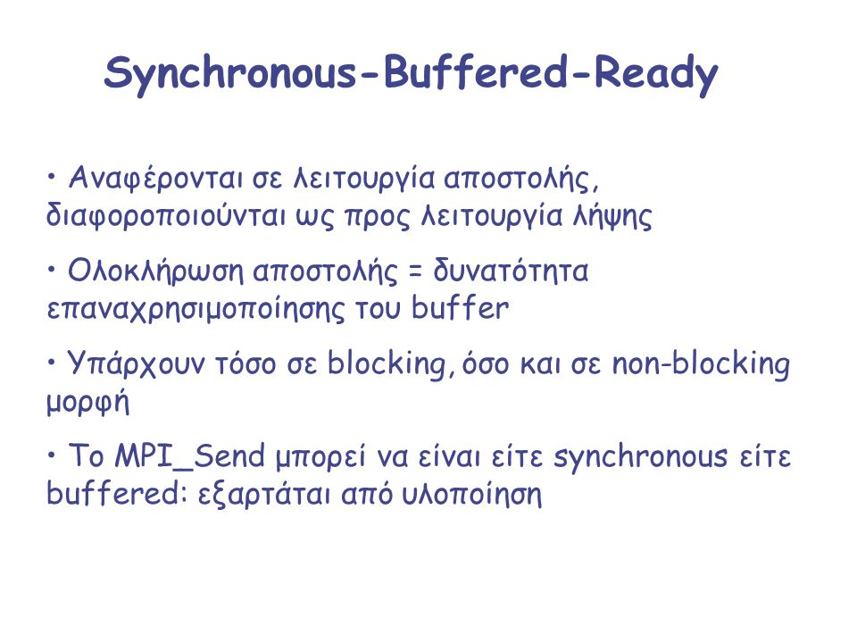 Synchronous-Buffered-Ready