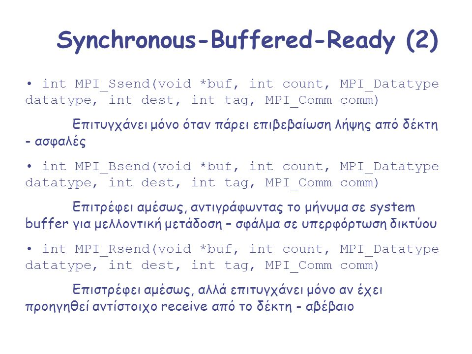 Synchronous-Buffered-Ready (2)