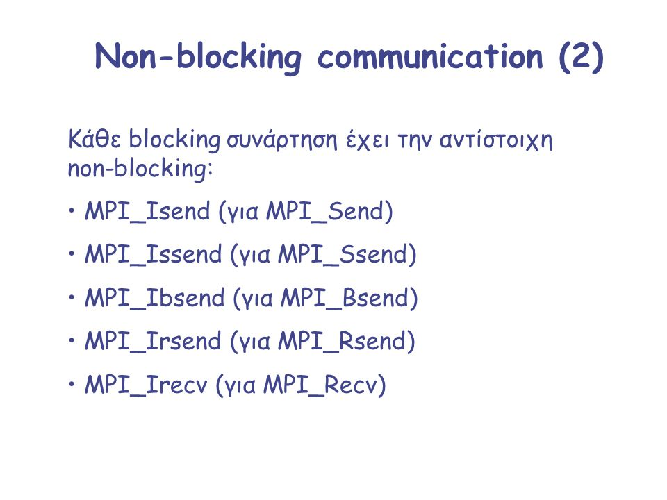 Non-blocking communication (2)
