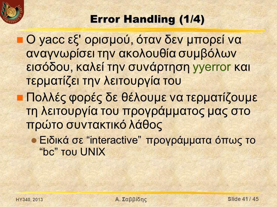 Error Handling (1/4)