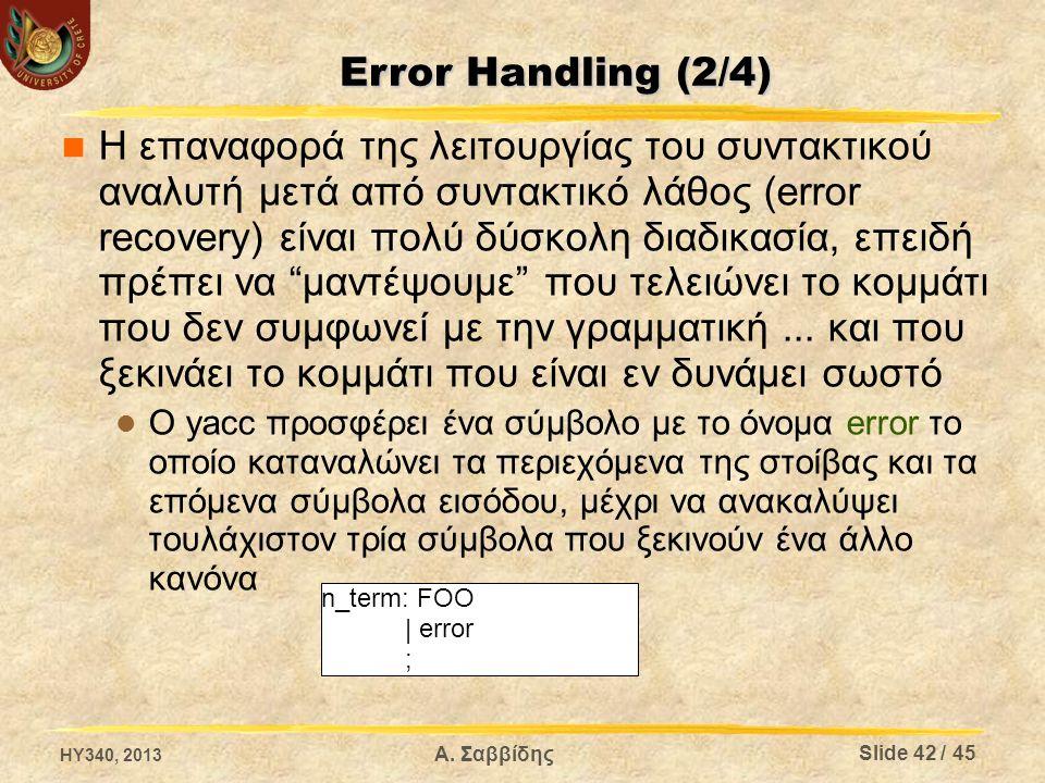 Error Handling (2/4)