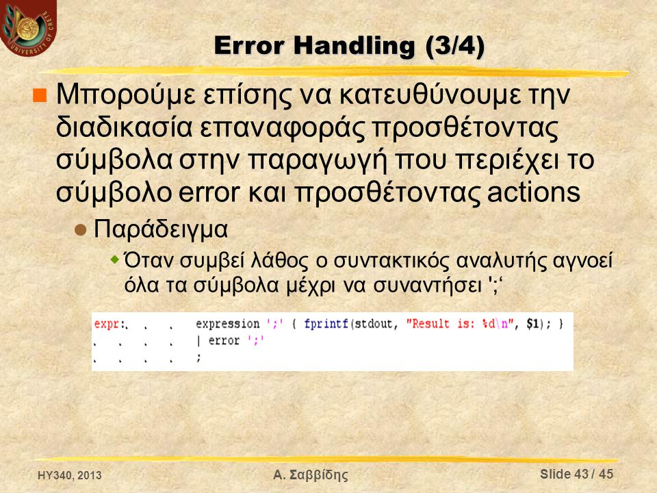 Error Handling (3/4)