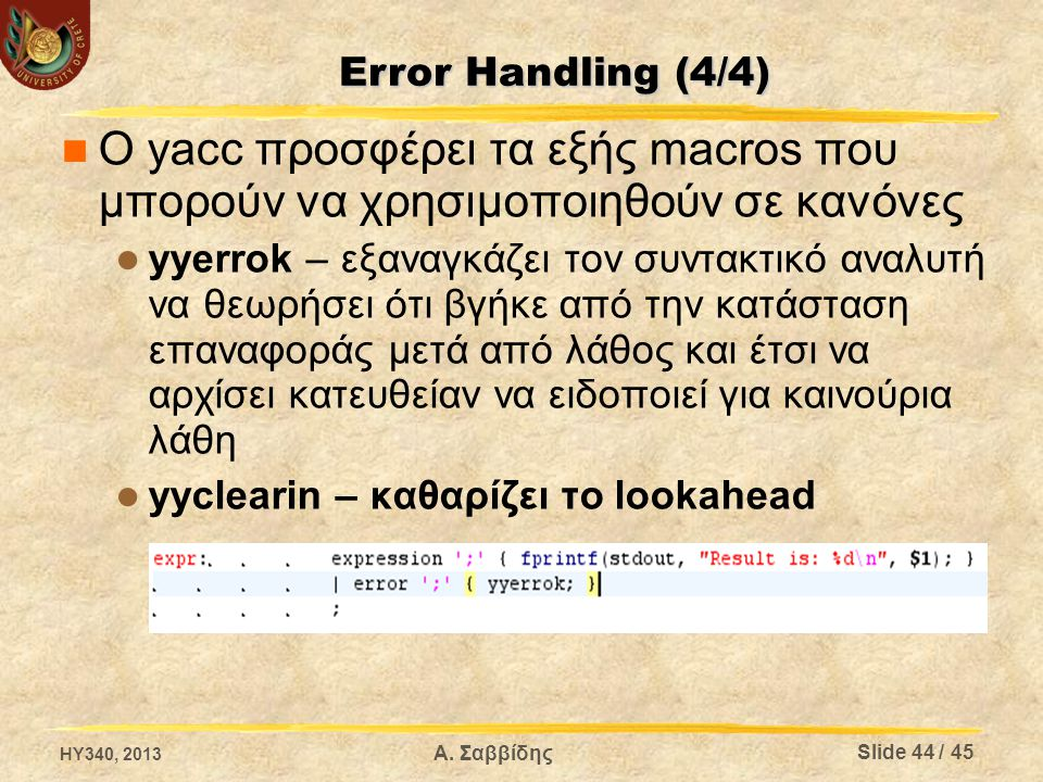 Error Handling (4/4) Ο yacc προσφέρει τα εξής macros που μπορούν να χρησιμοποιηθούν σε κανόνες.