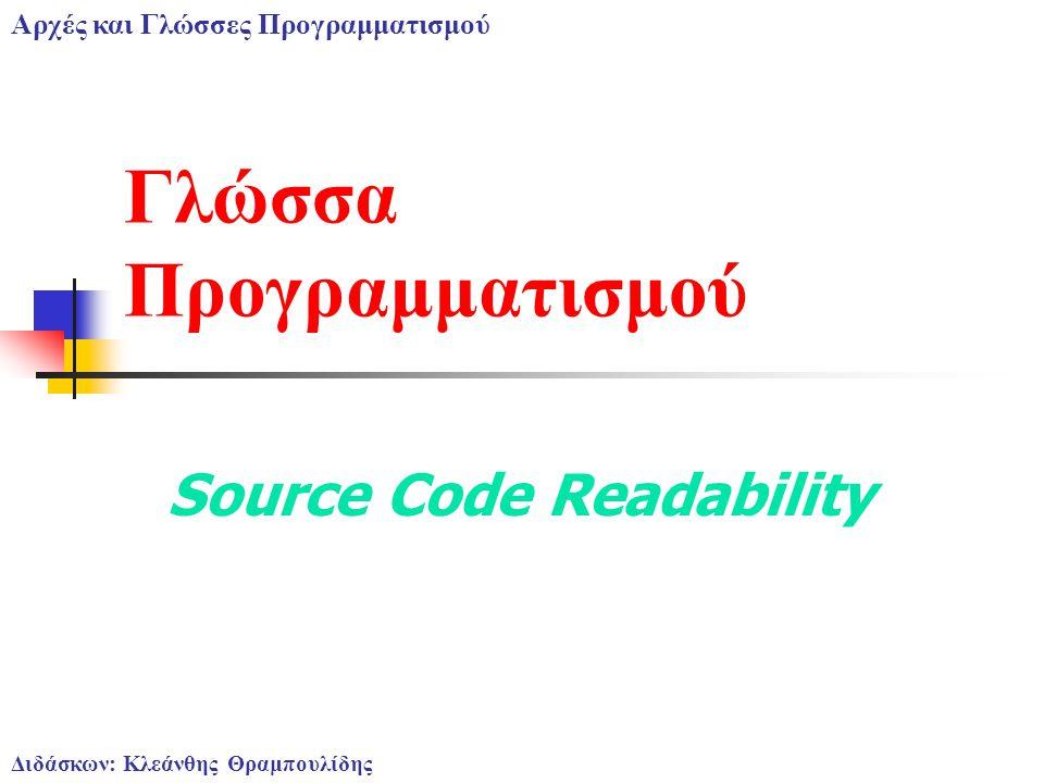 Γλώσσα Προγραμματισμού