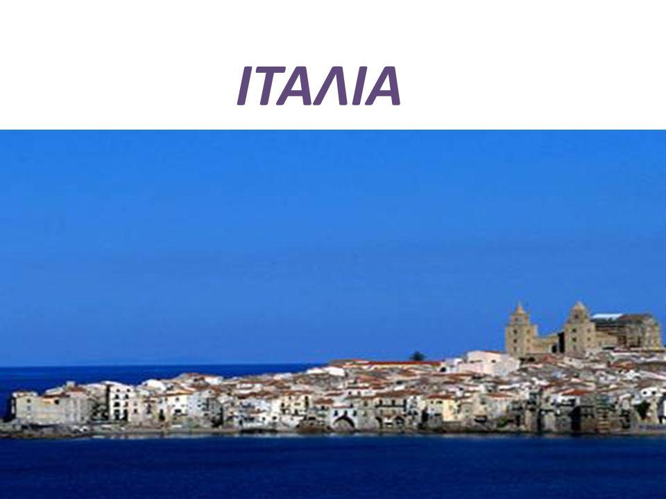ITAΛIA