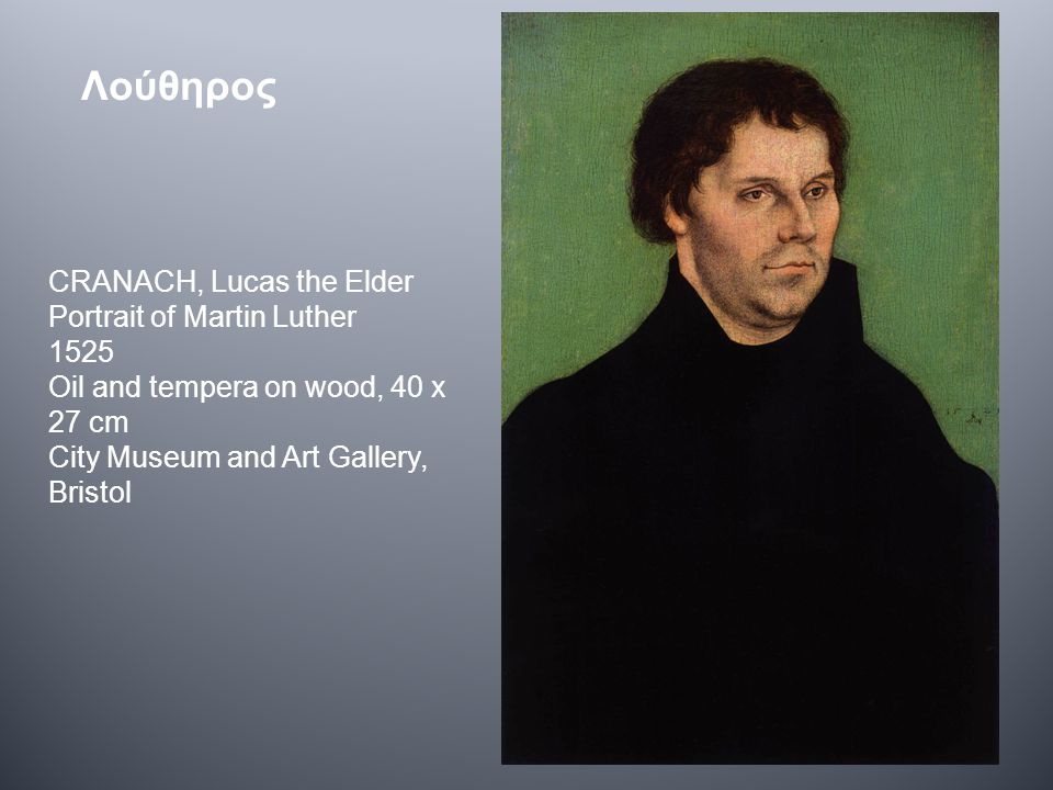Λούθηρος CRANACH, Lucas the Elder Portrait of Martin Luther 1525