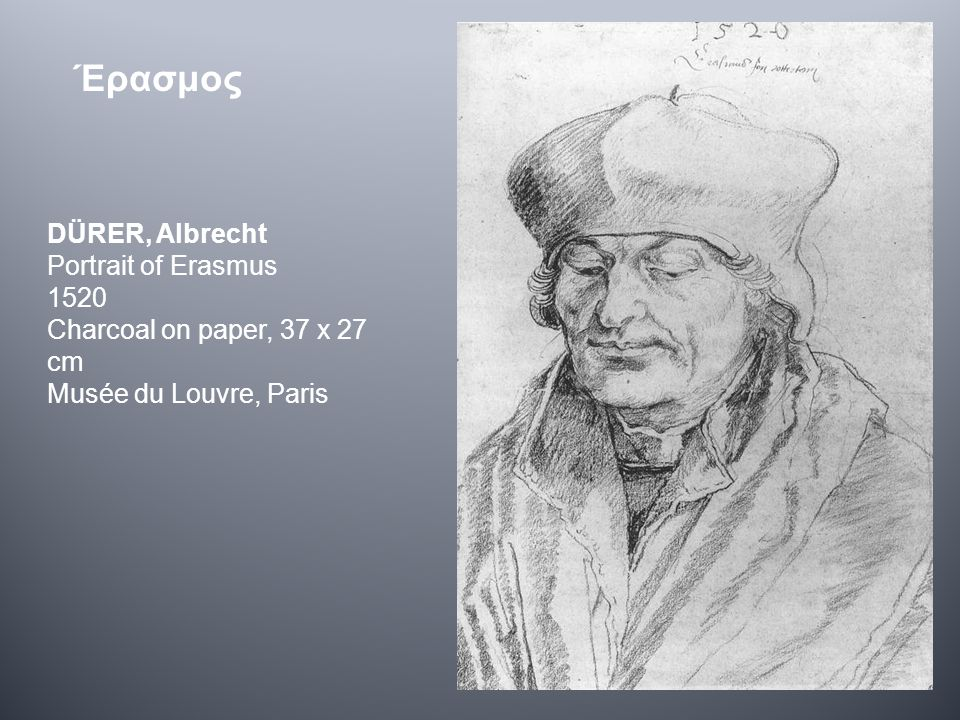 Έρασμος DÜRER, Albrecht Portrait of Erasmus 1520 Charcoal on paper, 37 x 27 cm Musée du Louvre, Paris.