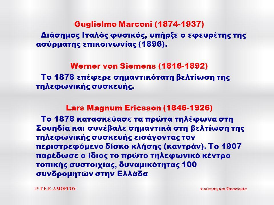 Lars Magnum Ericsson (1846-1926)