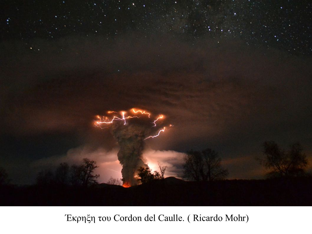 Έκρηξη του Cordon del Caulle. ( Ricardo Mohr)