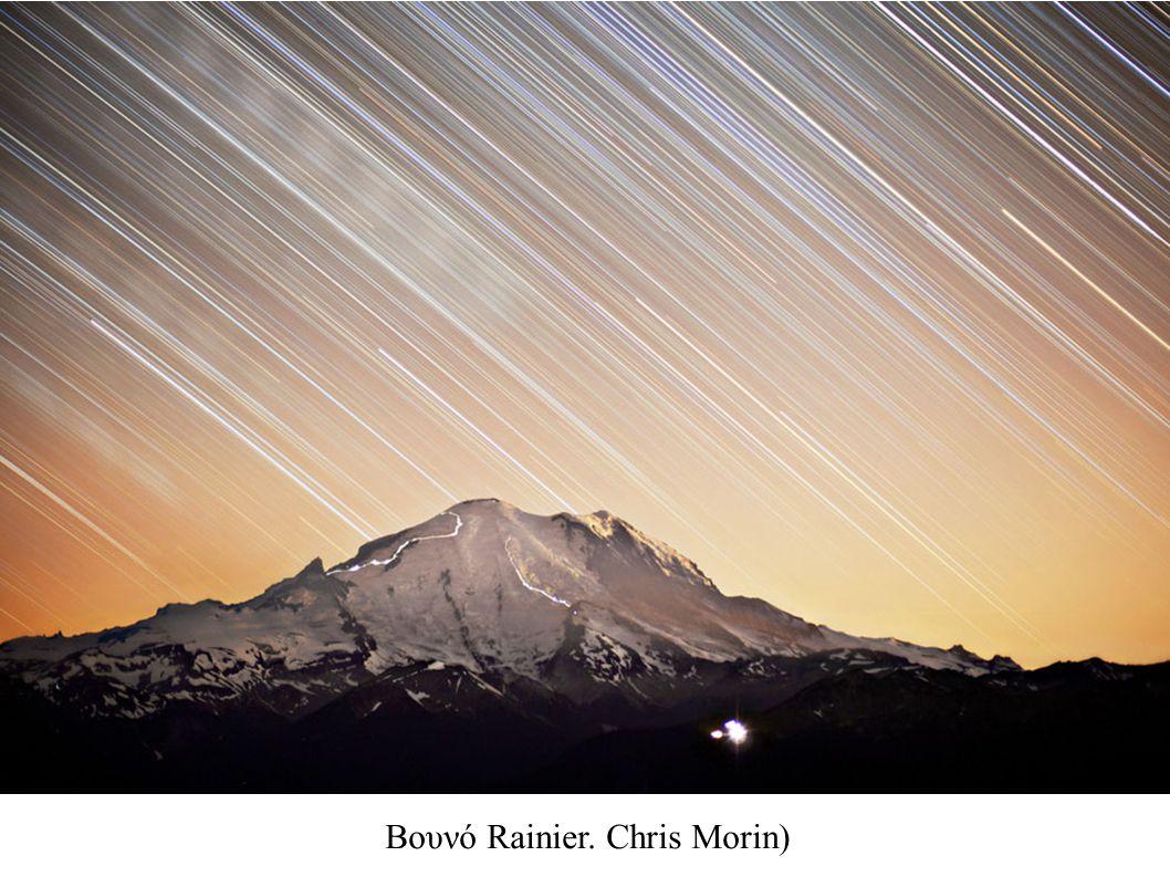 Βουνό Rainier. Chris Morin)
