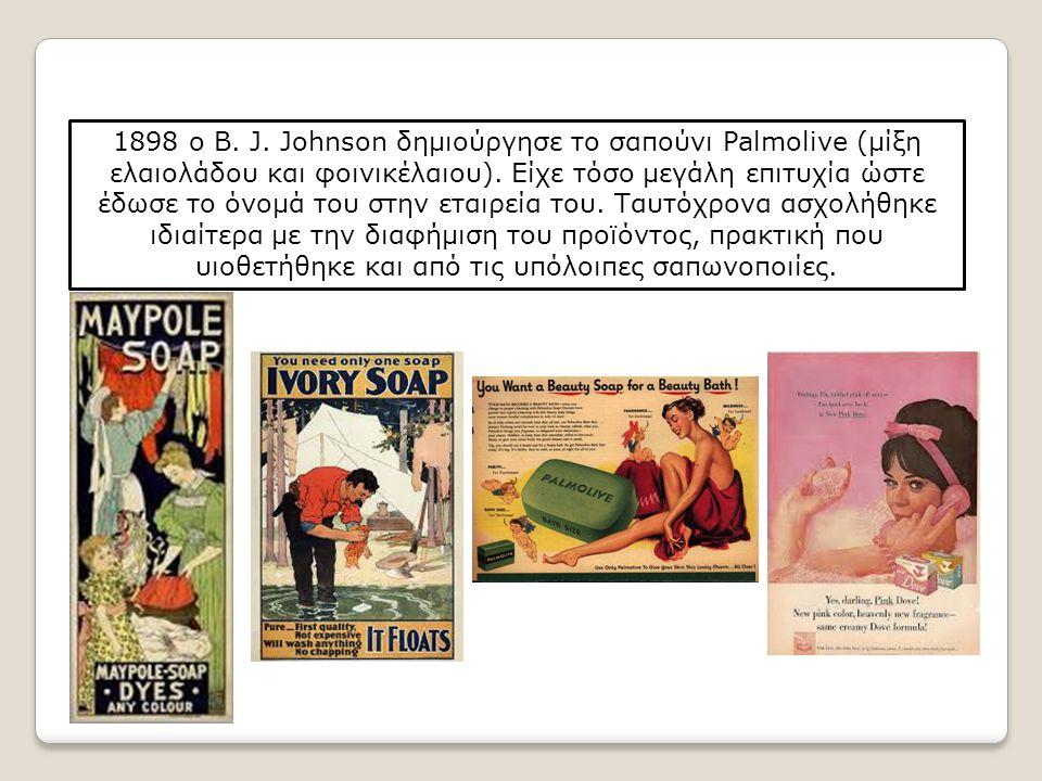 1898 ο Β. J. Johnson δημιούργησε το σαπούνι Palmolive (μίξη ελαιολάδου και φοινικέλαιου).