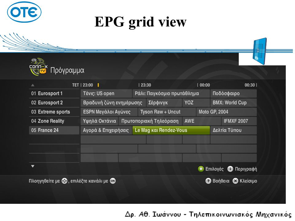 EPG grid view