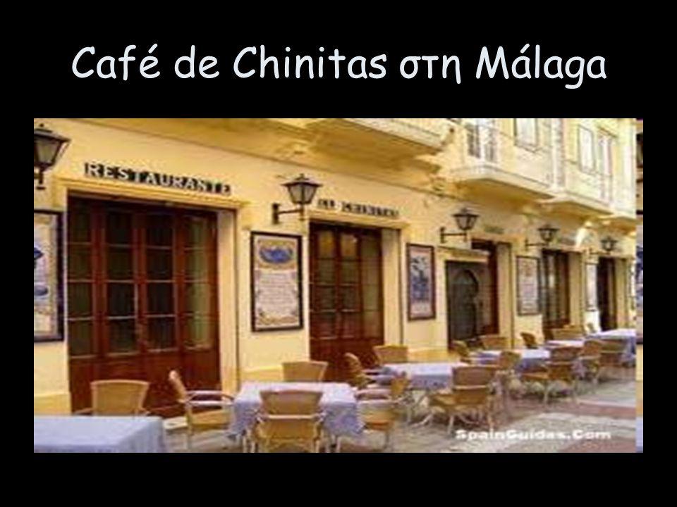 Café de Chinitas στη Málaga