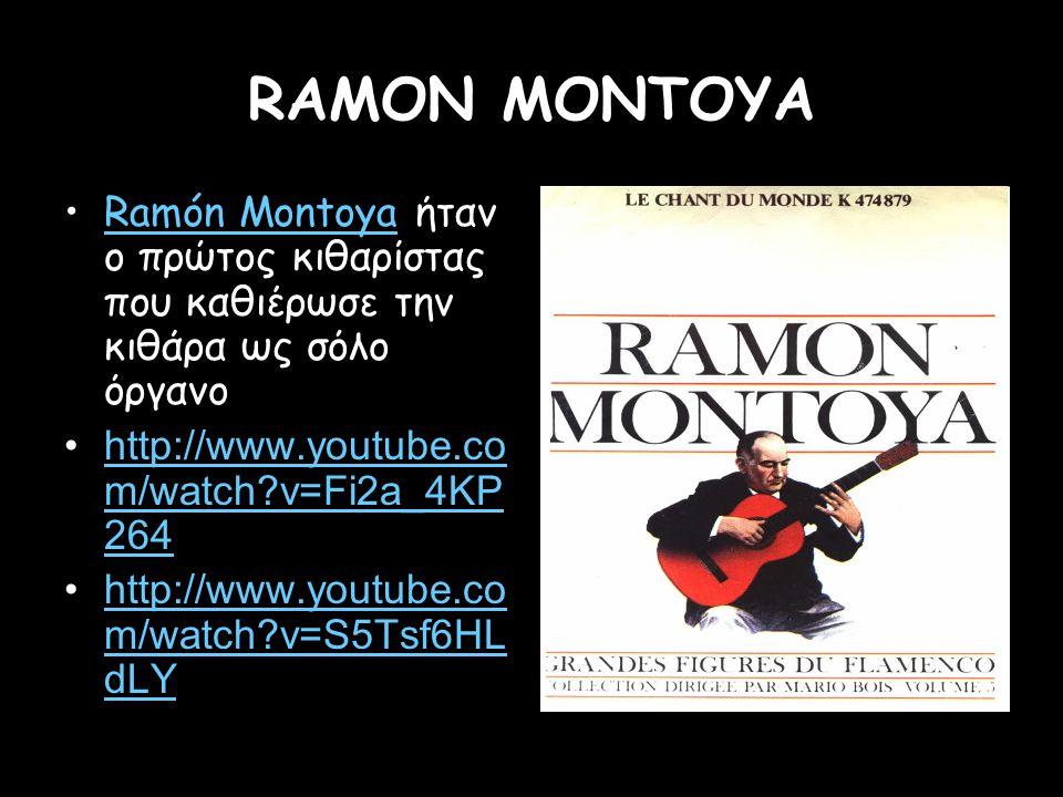 RAMON MONTOYA Ramón Montoya ήταν ο πρώτος κιθαρίστας που καθιέρωσε την κιθάρα ως σόλο όργανο. http://www.youtube.com/watch v=Fi2a_4KP264.