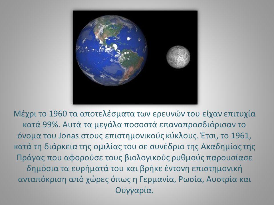 Μέχρι το 1960 τα αποτελέσματα των ερευνών του είχαν επιτυχία κατά 99%
