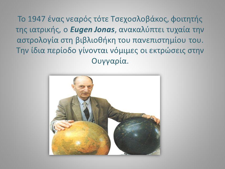 Το 1947 ένας νεαρός τότε Τσεχοσλοβάκος, φοιτητής της ιατρικής, ο Eugen Jonas, ανακαλύπτει τυχαία την αστρολογία στη βιβλιοθήκη του πανεπιστημίου του.