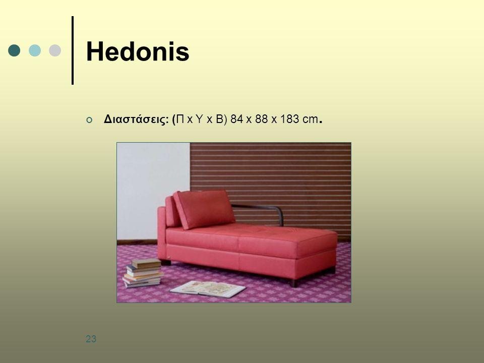 Hedonis Διαστάσεις: (Π x Υ x Β) 84 x 88 x 183 cm.