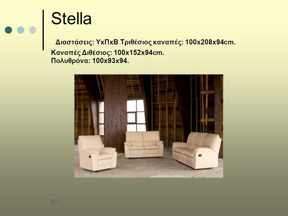 Stella Διαστάσεις: ΥxΠxΒ Τριθέσιος καναπές: 100x208x94cm