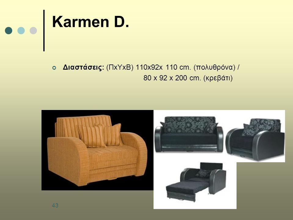 Karmen D. Διαστάσεις: (ΠxΥxΒ) 110x92x 110 cm. (πολυθρόνα) /