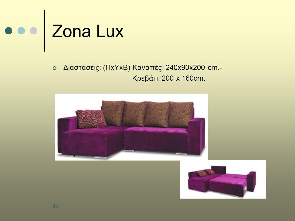 Zona Lux Διαστάσεις: (ΠxΥxΒ) Καναπές: 240x90x200 cm.-