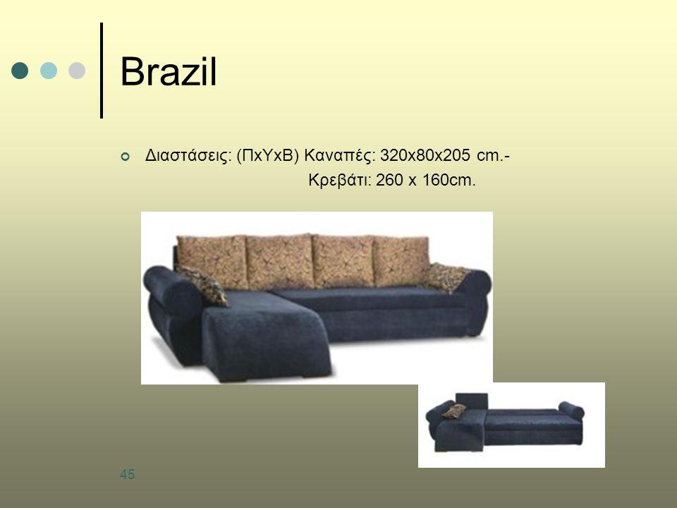Brazil Διαστάσεις: (ΠxΥxΒ) Καναπές: 320x80x205 cm.-