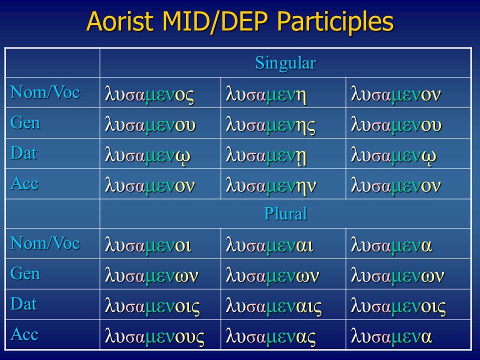 Aorist MID/DEP Participles
