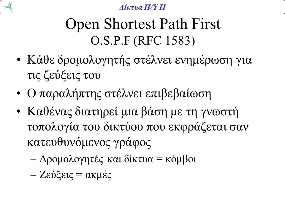 Open Shortest Path First O.S.P.F (RFC 1583)