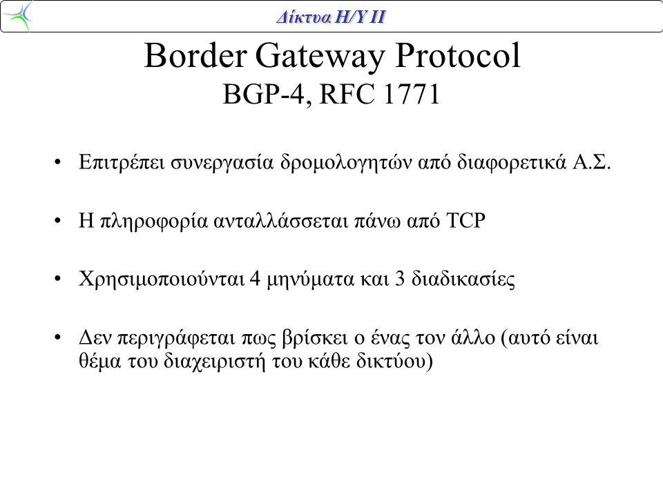 Border Gateway Protocol BGP-4, RFC 1771