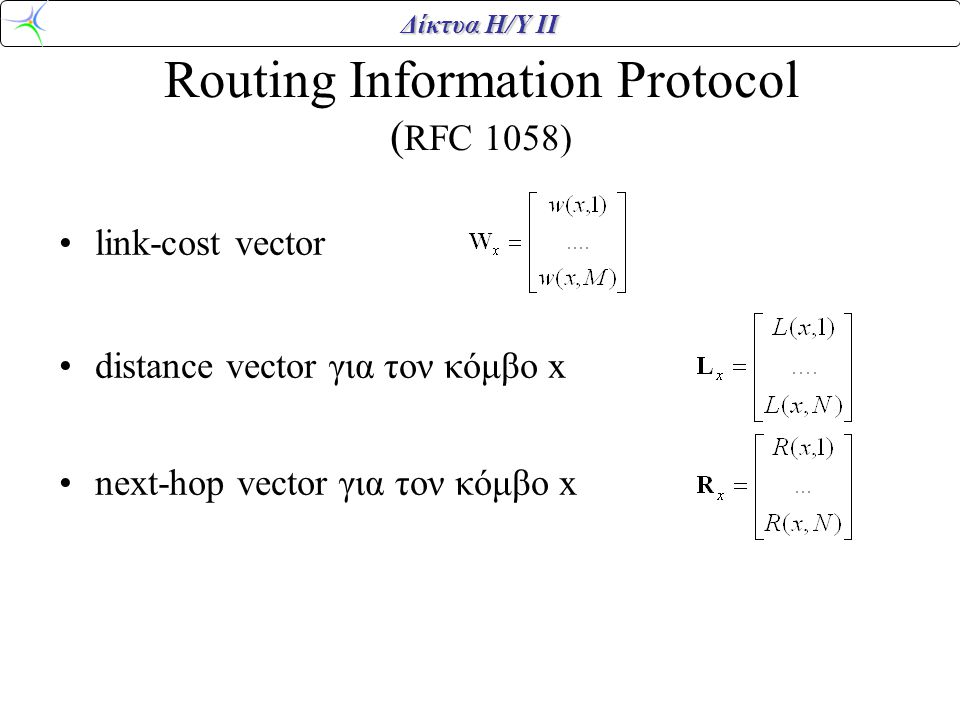 Routing Information Protocol (RFC 1058)