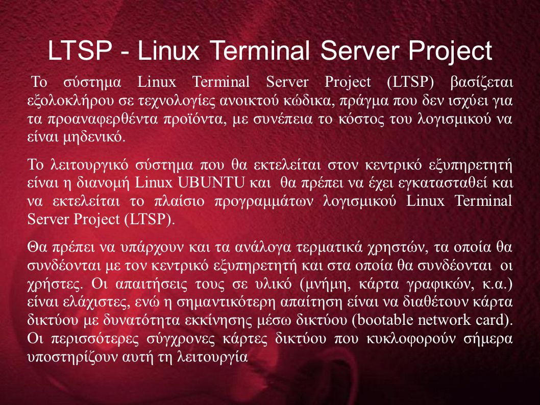 LTSP - Linux Terminal Server Project