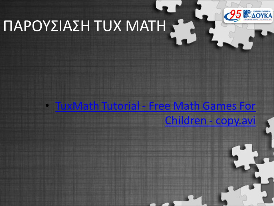 ΠΑΡΟΥΣΙΑΣΗ ΤUX MATH TuxMath Tutorial - Free Math Games For Children - copy.avi