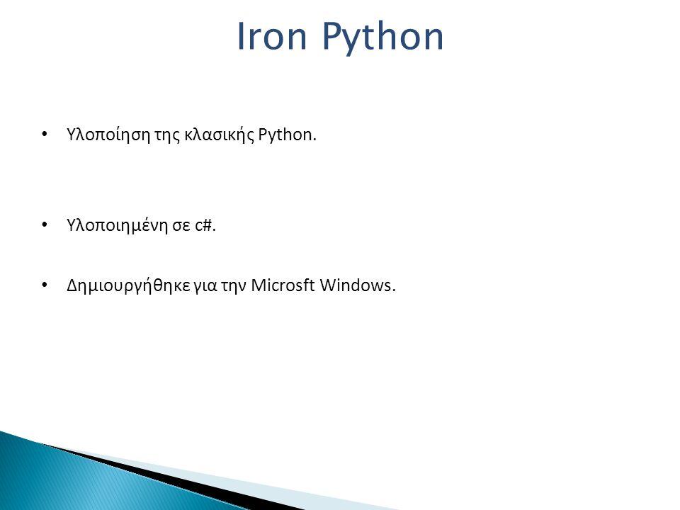 Iron Python Υλοποίηση της κλασικής Python. Υλοποιημένη σε c#.