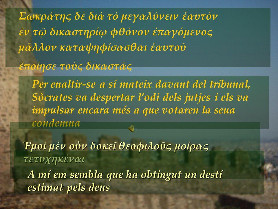 Σωκράτης δὲ διὰ τὸ μεγαλύνειν ἑαυτὸν