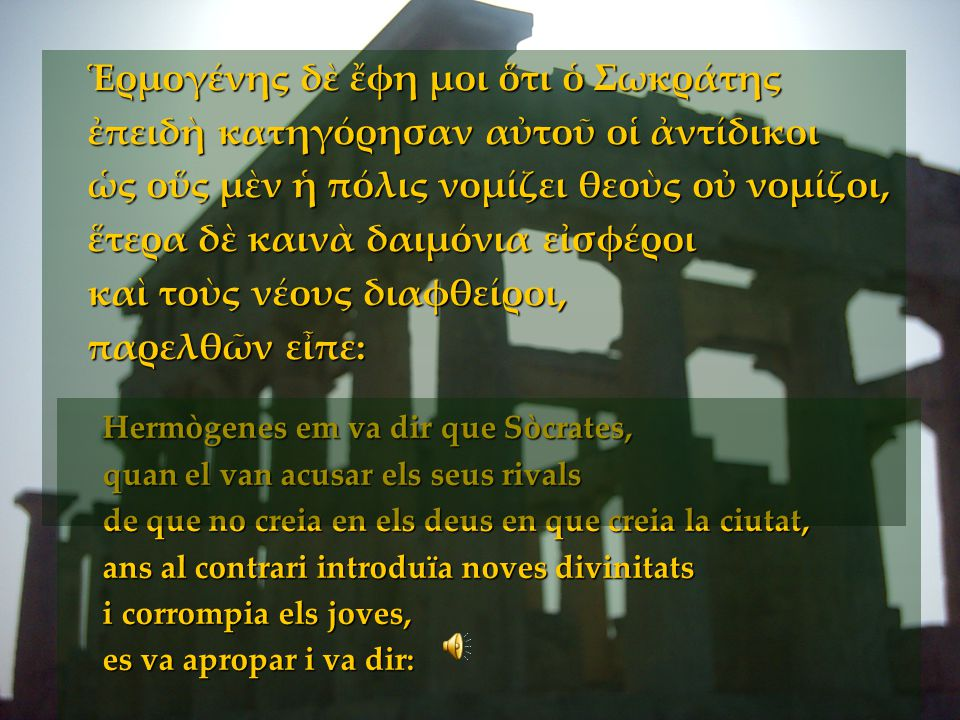 Ἑρμογένης δὲ ἔφη μοι ὅτι ὁ Σωκράτης