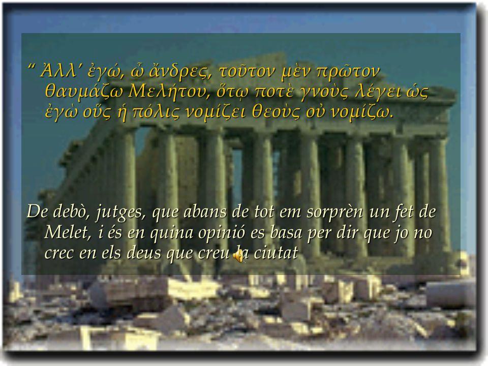 Ἀλλ' ἐγώ, ὦ ἄνδρες, τοῦτον μὲν πρῶτον θαυμάζω Μελήτου, ὅτῳ ποτὲ γνοὺς λέγει ὡς ἐγὼ οὕς ἡ πόλις νομίζει θεοὺς οὐ νομίζω.