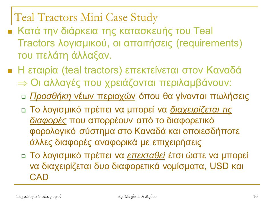 Teal Tractors Mini Case Study
