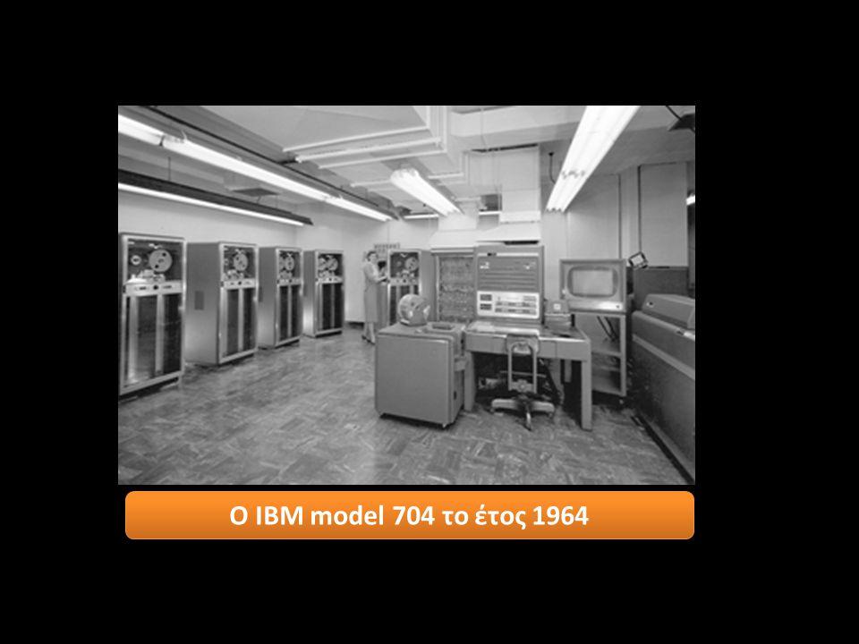 Ο ΙΒΜ model 704 το έτος 1964