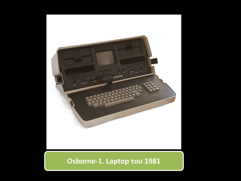 Osborne-1. Laptop του 1981