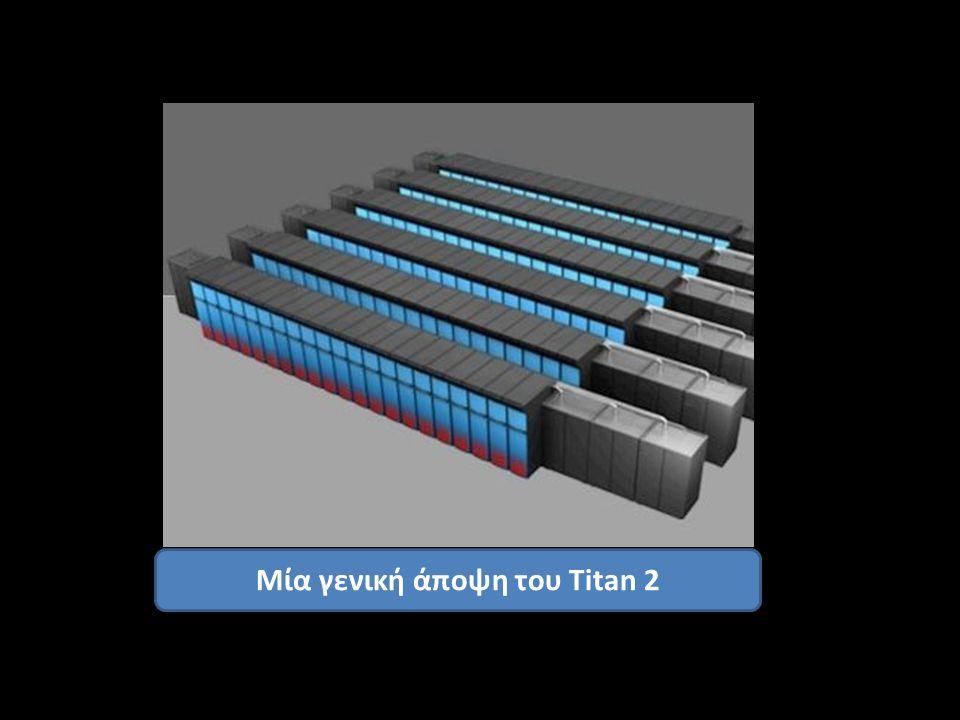 Μία γενική άποψη του Titan 2