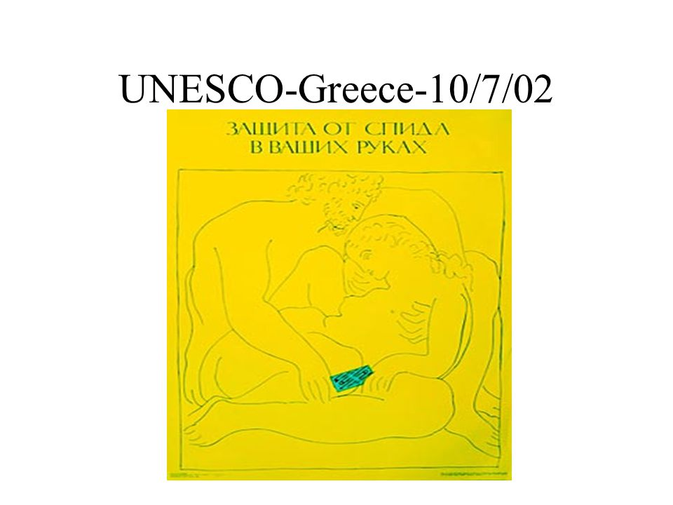 UNESCO-Greece-10/7/02
