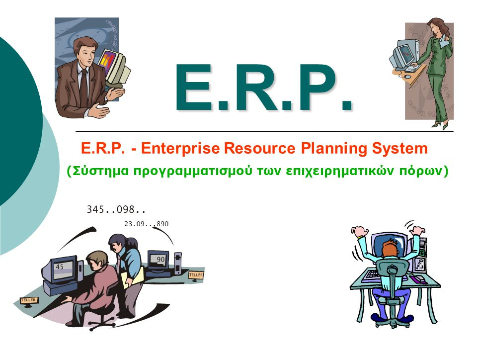 E.R.P. E.R.P. - Enterprise Resource Planning System