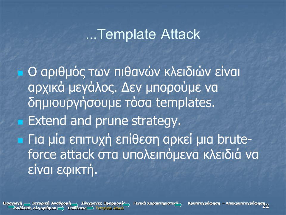 ...Template Attack Ο αριθμός των πιθανών κλειδιών είναι αρχικά μεγάλος. Δεν μπορούμε να δημιουργήσουμε τόσα templates.