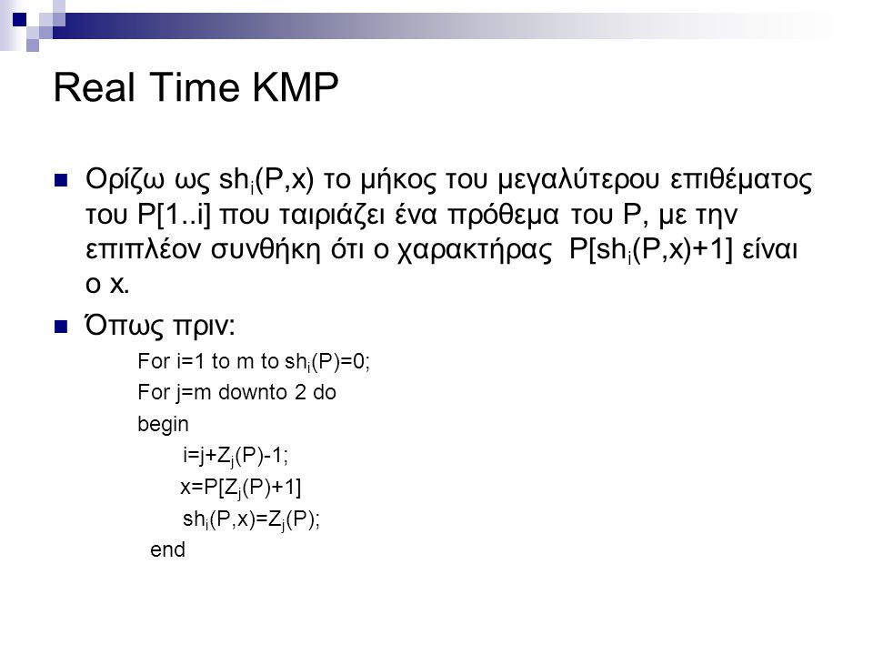 Real Time KMP