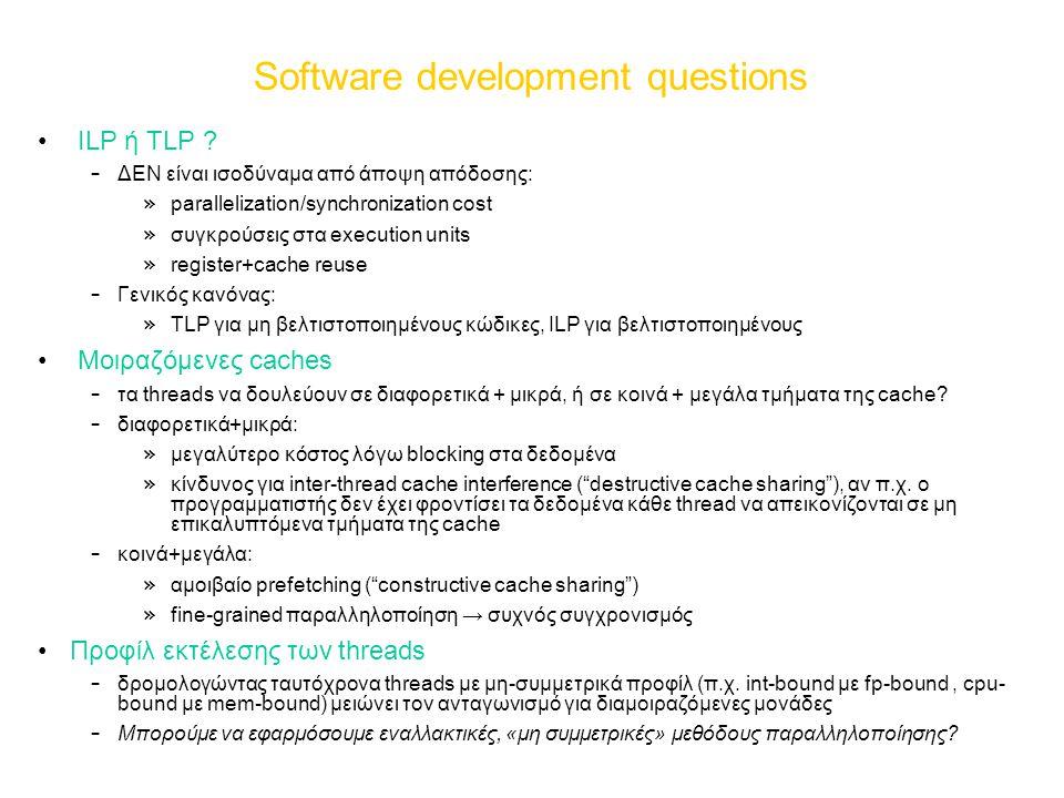 Software development questions