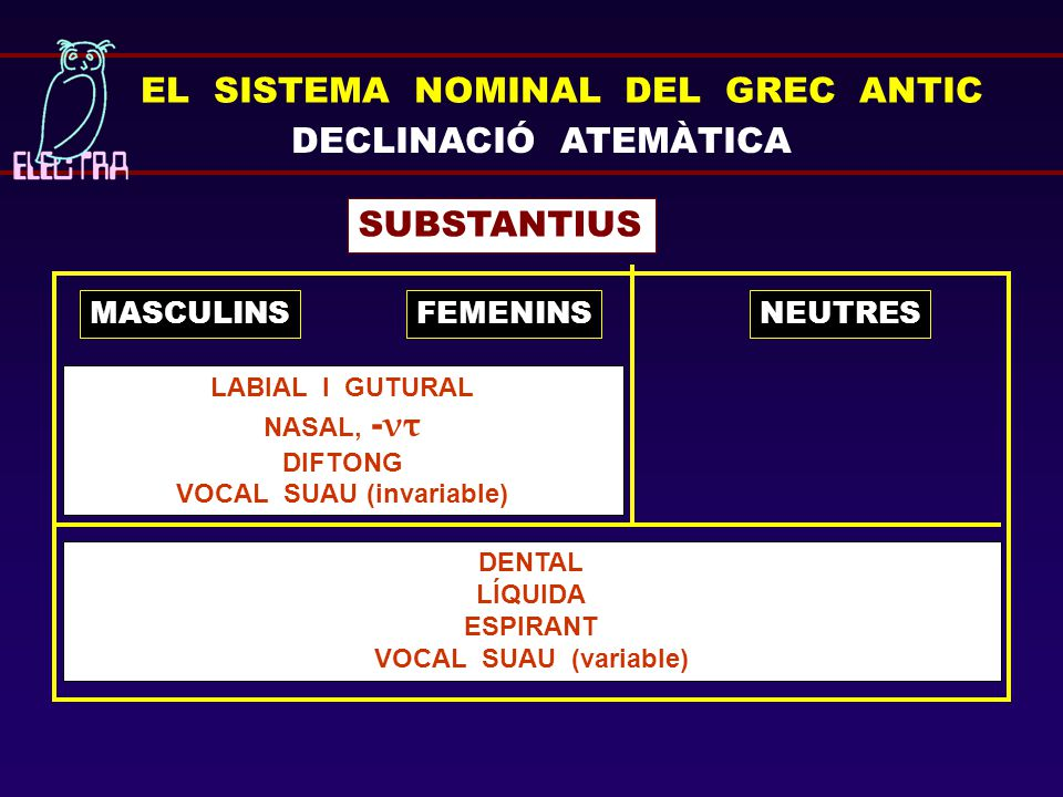 VOCAL SUAU (invariable)
