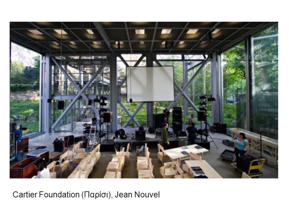 Cartier Foundation (Παρίσι), Jean Nouvel