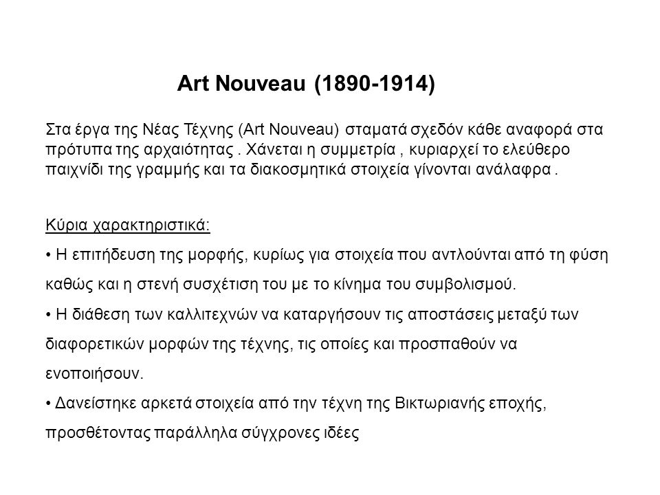 Art Nouveau (1890-1914)