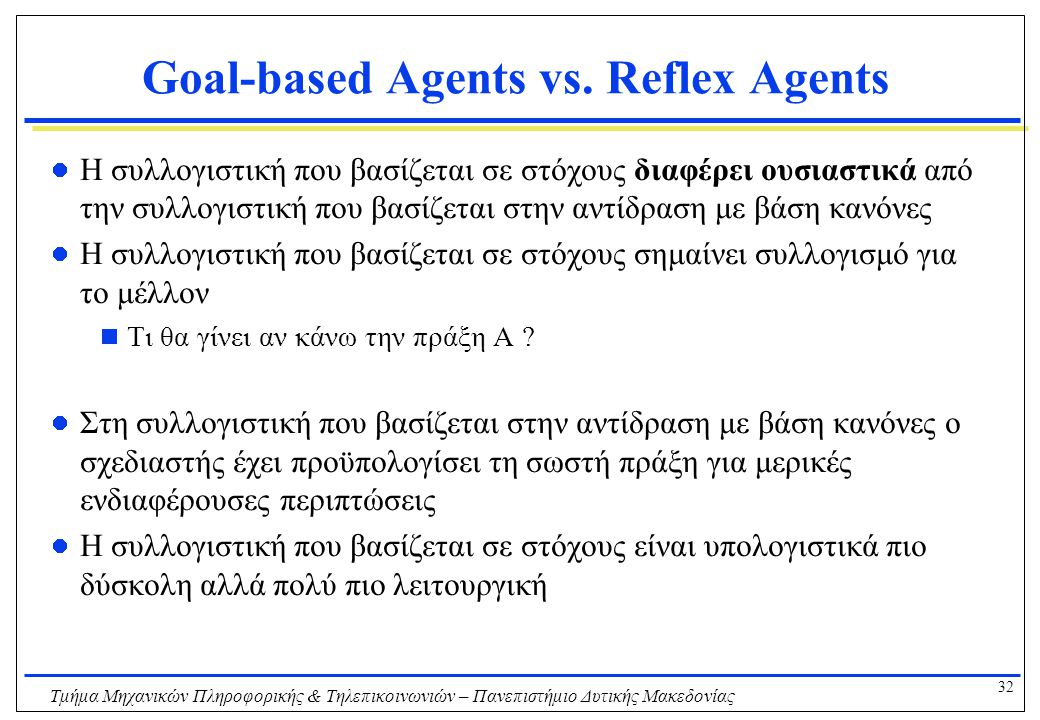 Goal-based Agents vs. Reflex Agents