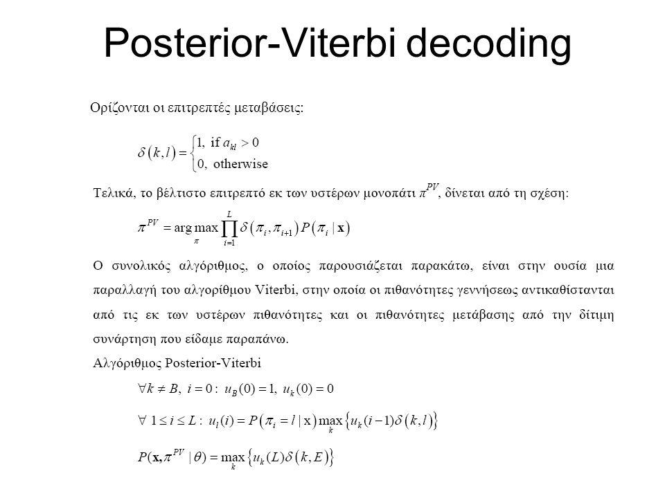 Posterior-Viterbi decoding